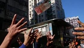 Биткоин-миллионер Вонг Чинг сбросил с крыши почти $13 млн (10 фото + видео)