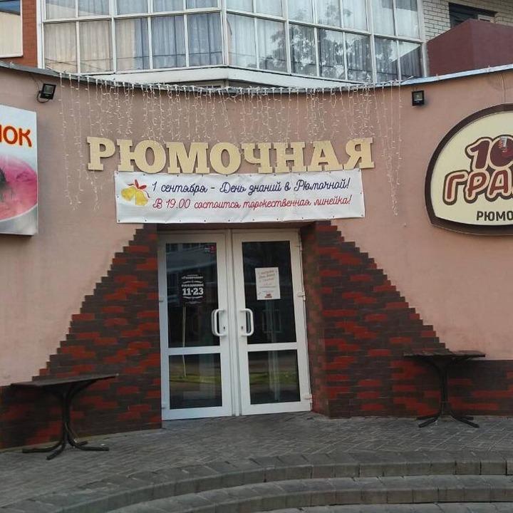 Такое возможно только в России. часть 40 ( 55 фото )