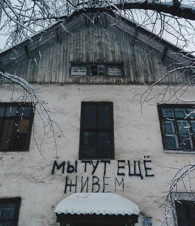 Такое возможно только в России. часть 42 ( 50 фото )