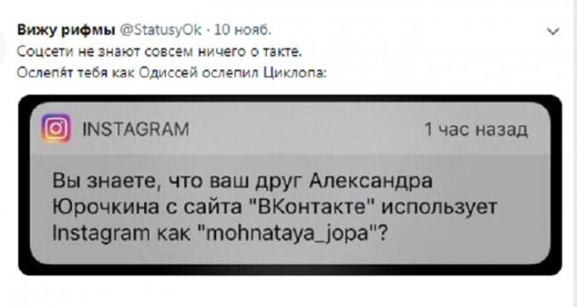 Смешные комментарии из социальных сетей. Часть 23 ( 26 скриншота)