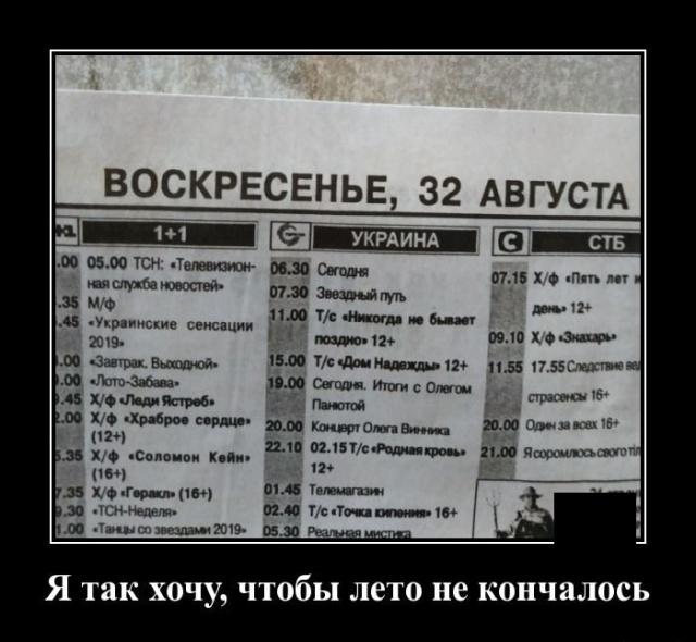 Забавные и умные демотиваторы. 571 (20 фото)