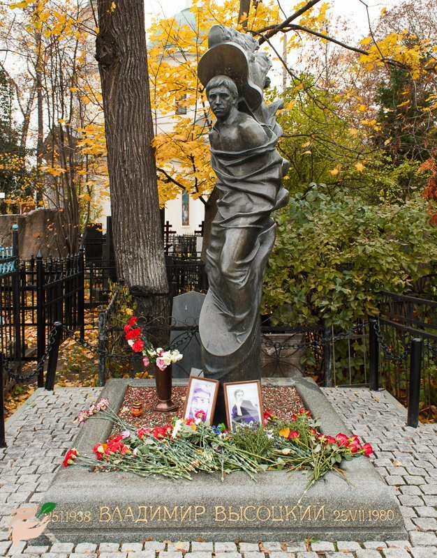 Владимир Высоцкий жизнь, звезды, кладбище, могилы, музыканты, похоронены
