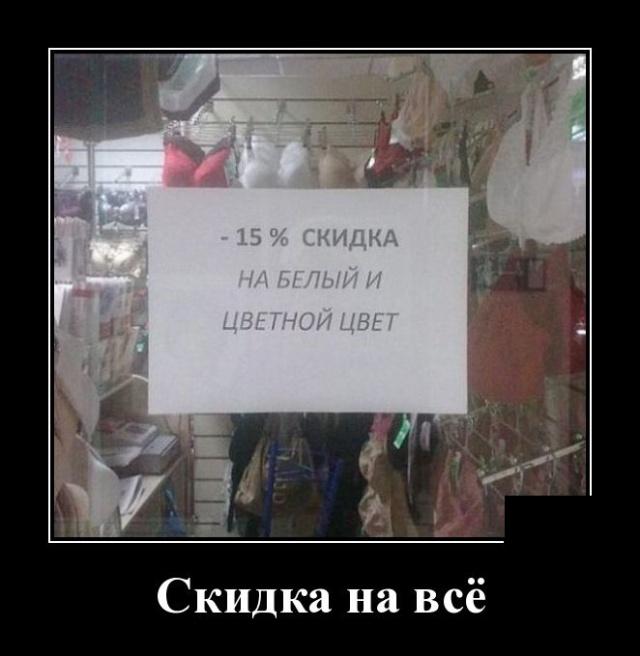 Забавные и умные демотиваторы. 555 ( 30 фото )