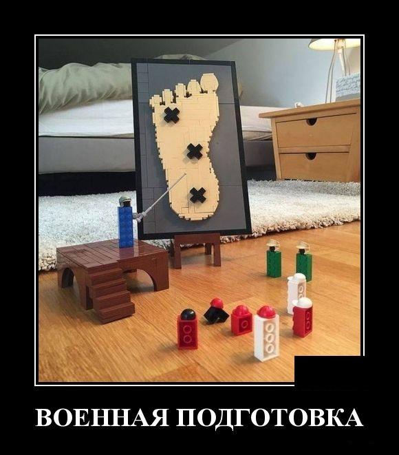 Забавные и умные демотиваторы. 557 (30 фото)