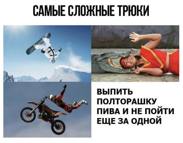 Самые смешные и забавные картинки. часть 551 ( 123 фото )