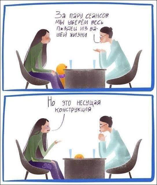 Смешные и забавные комиксы. часть 143 ( 66 комиксов )