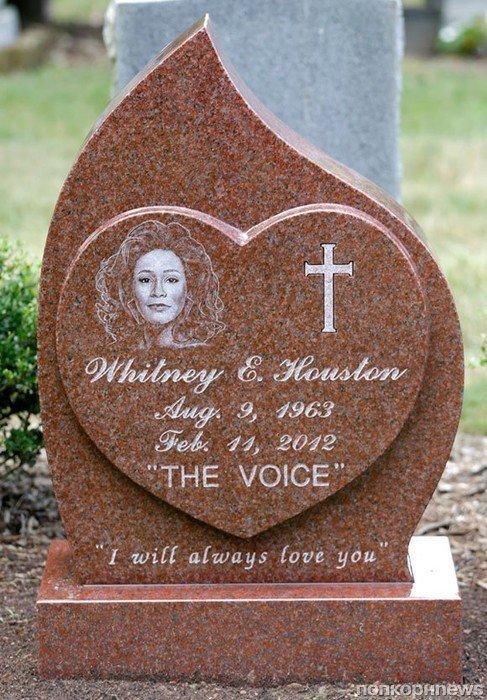 Уитни Хьюстон жизнь, звезды, кладбище, могилы, музыканты, похоронены