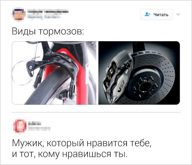 Фотоподборка ироничных подколов и саркастических замечаний от юзеров Twitter (14 скриншотов)