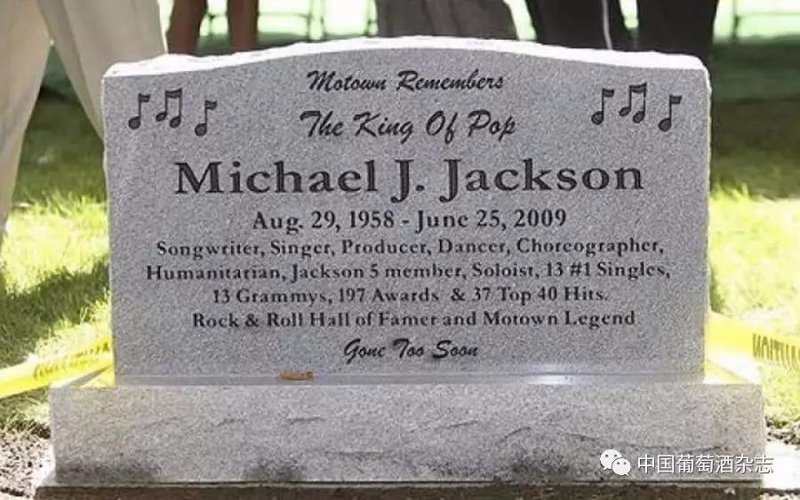 Майкл Джексон жизнь, звезды, кладбище, могилы, музыканты, похоронены