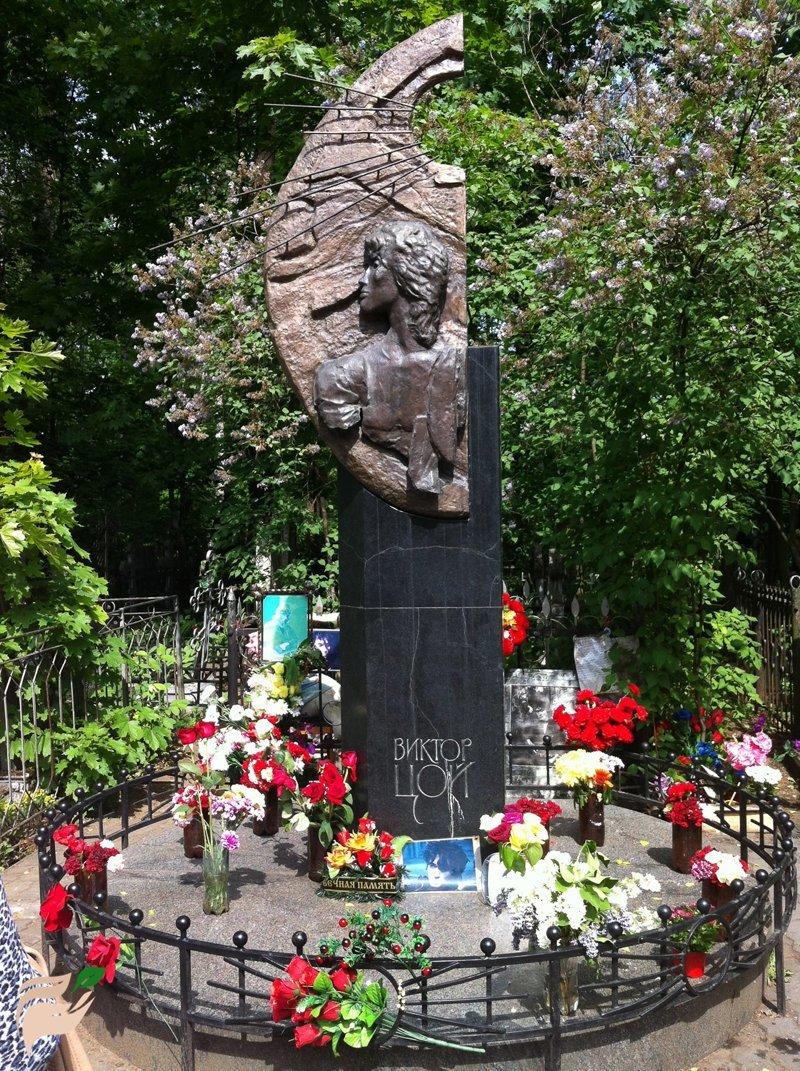 Виктор Цой жизнь, звезды, кладбище, могилы, музыканты, похоронены