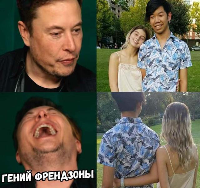 Самые смешные и забавные картинки. часть 546 ( 149 фото )