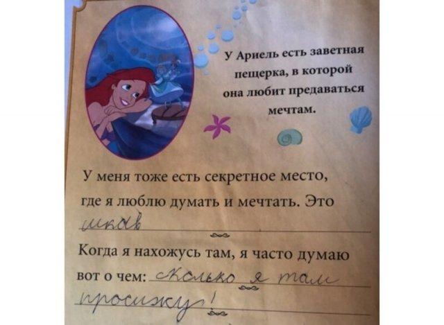 Смешные записи детей