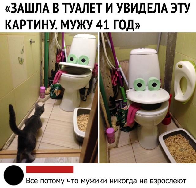 Самые смешные и забавные картинки. часть 576 ( 30 фото )