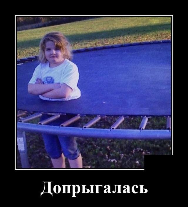 Забавные и умные демотиваторы. 577 ( 20 фото )