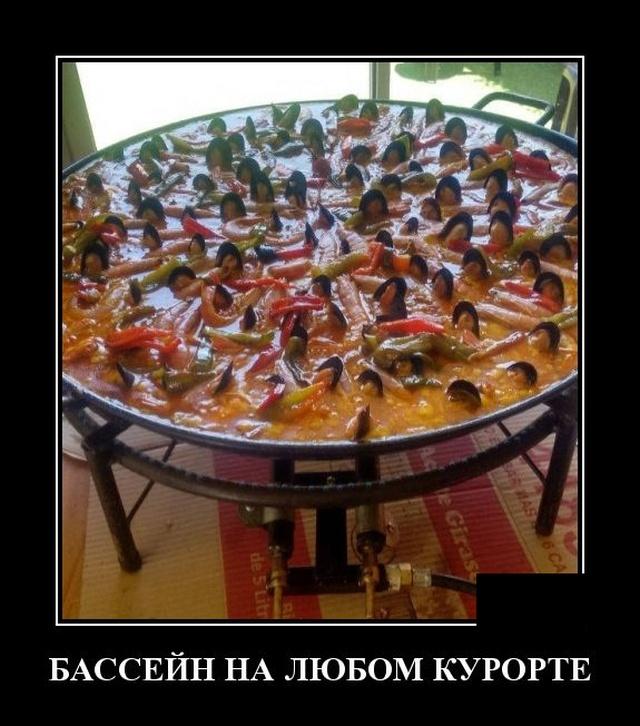 Забавные и умные демотиваторы. 580 ( 20 фото )
