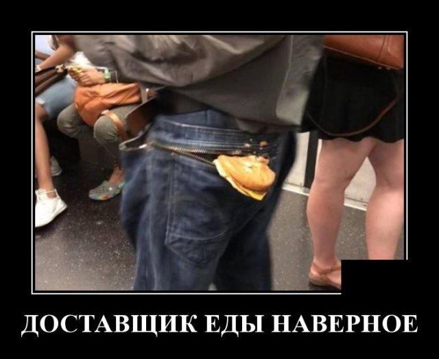 Умные и забавные демотиваторы 596 ( 20 фото )