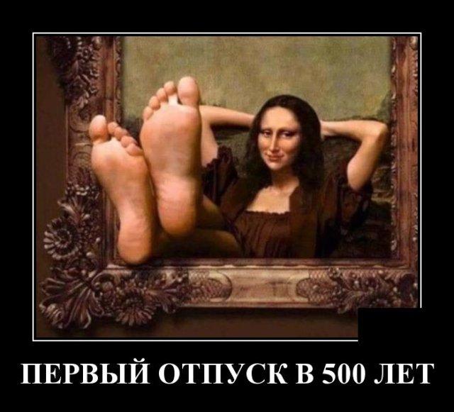 Умные и забавные демотиваторы 594 ( 20 фото )