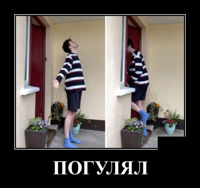 Умные и забавные демотиваторы 597 ( 20 фото )