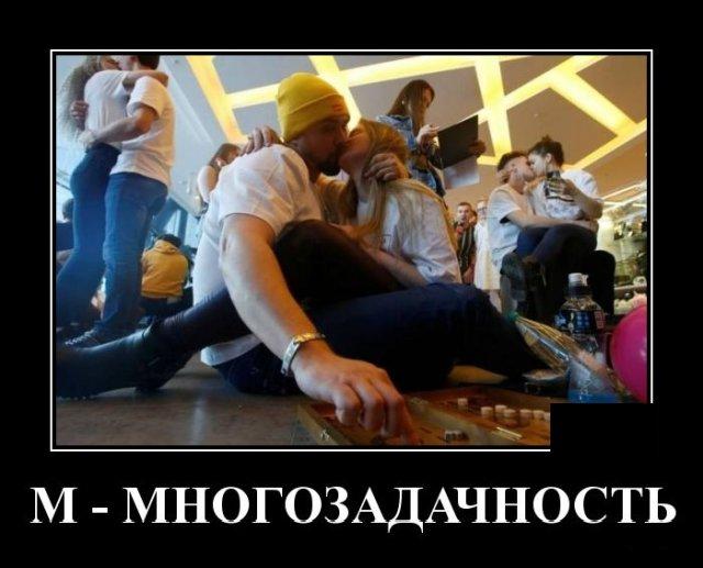 Умные и забавные демотиваторы 598 ( 20 фото )