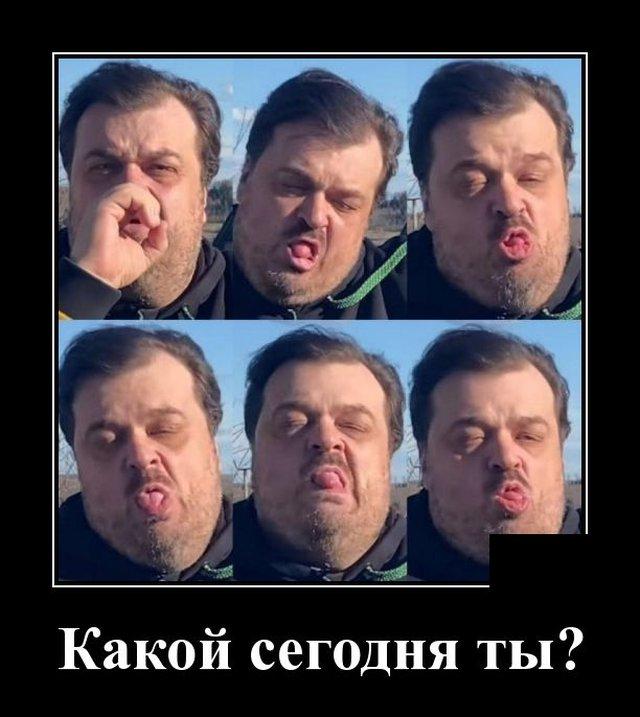 Демотиватор про Уткина