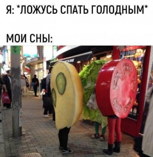 Самые смешные и забавные картинки. часть 622 ( 30 фото )
