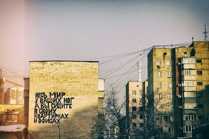 Народный креатив и приколы