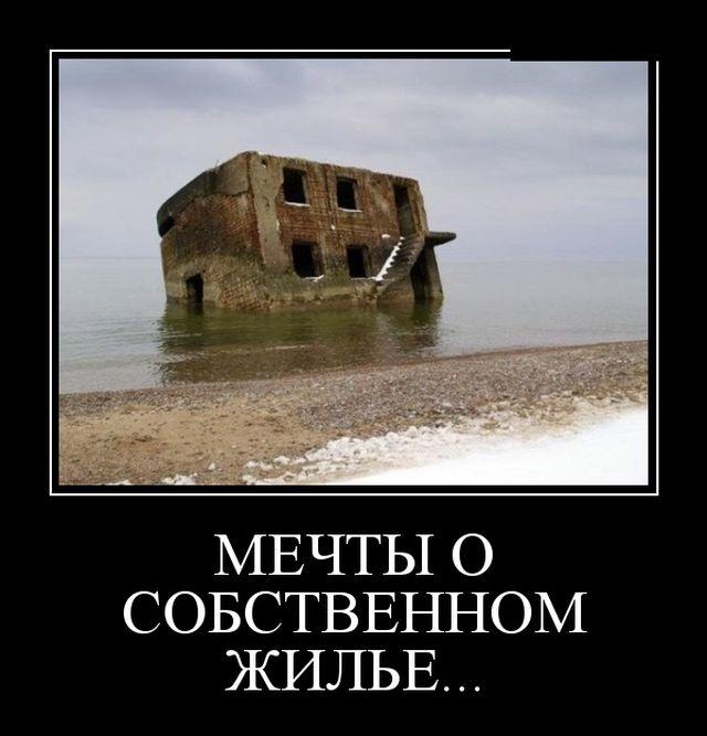 Смешные и умные демотиваторы. 514 ( 30 фото )