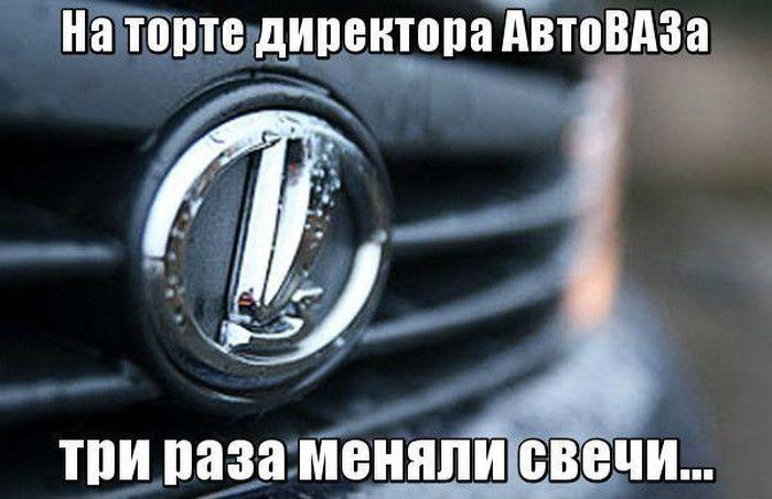 Подборка автомобильных приколов.