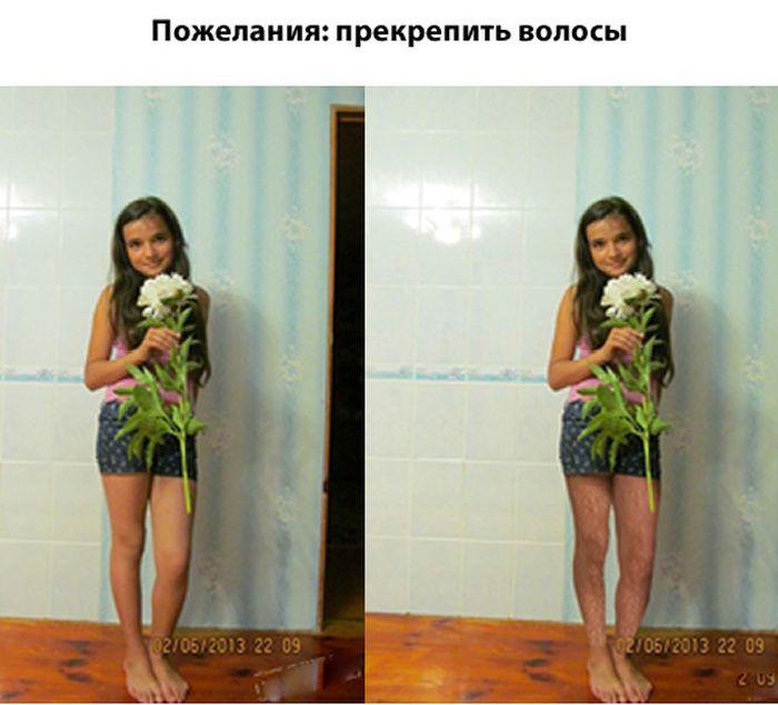 Отредактируйте мою фотку в редакторе. Часть 25 (30 фото)