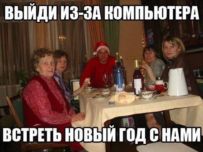 Позитивная новогодняя подборка (67 фото)