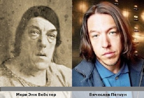 Прикольные и смешные сходства знаменитостей.