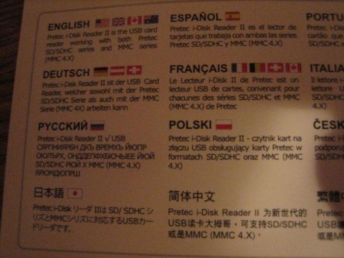 Сложности перевода и неудачные объявления на иностранном языке (33 фото)