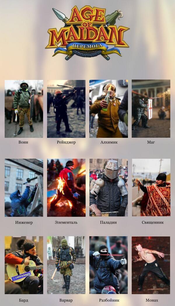 Прикольные картинки (98 фото)