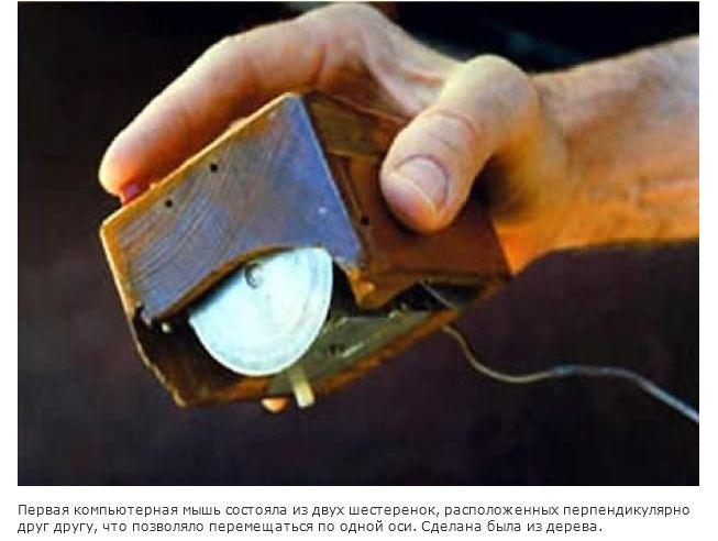 Революционные изобретения, изменившие современный мир (16 фото)