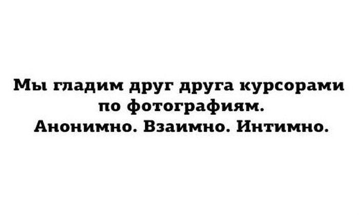 podborka_54.jpg