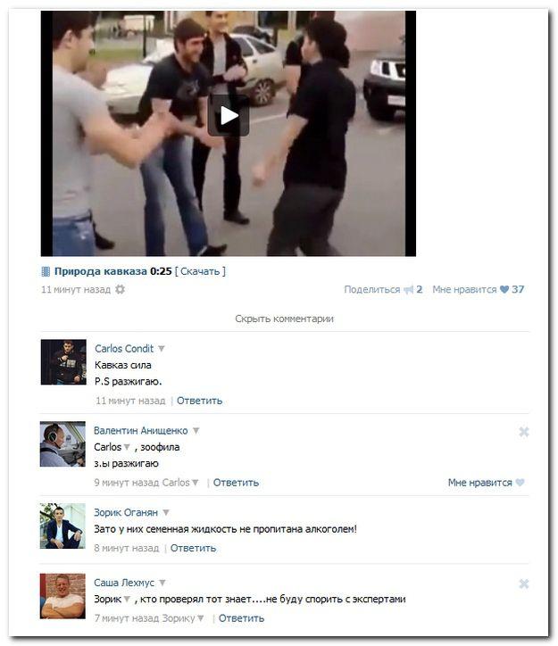 Смешные и весёлые скриншоты высказываний из социальных сетей.