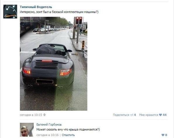 Невероятно смешные, умные и забавные высказывания людей из социальных сетей