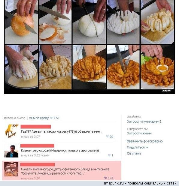 Весёлые и умные комментарии из социальных сетей.