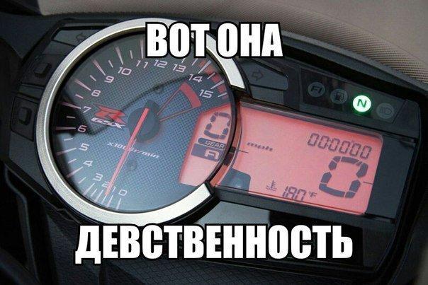 подборка автомобильных приколов и демотиваторов автомобильных.