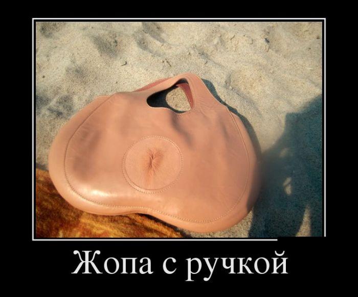 Смешные и умные демотиваторы. 404 ( 30 фото )