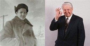 В детстве и молодости, политики и известные люди. Фото. - БОРИС НИКОЛАЕВИЧ ЕЛЬЦИН
