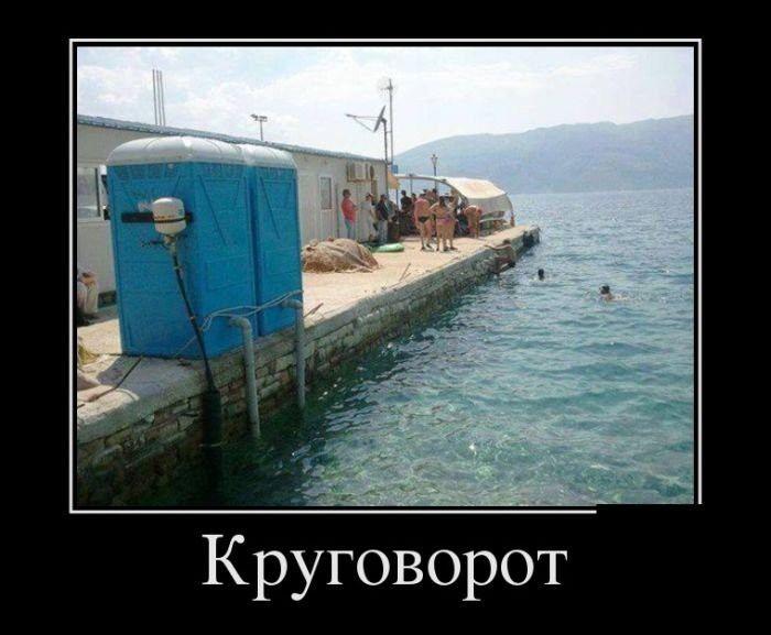 Россия использует проблемы водоснабжения в Крыму как инструмент пропаганды, - Ельченко - Цензор.НЕТ 55