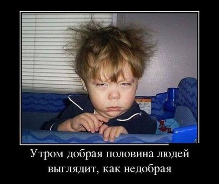 Смешные и умные демотиваторы (30 фото)