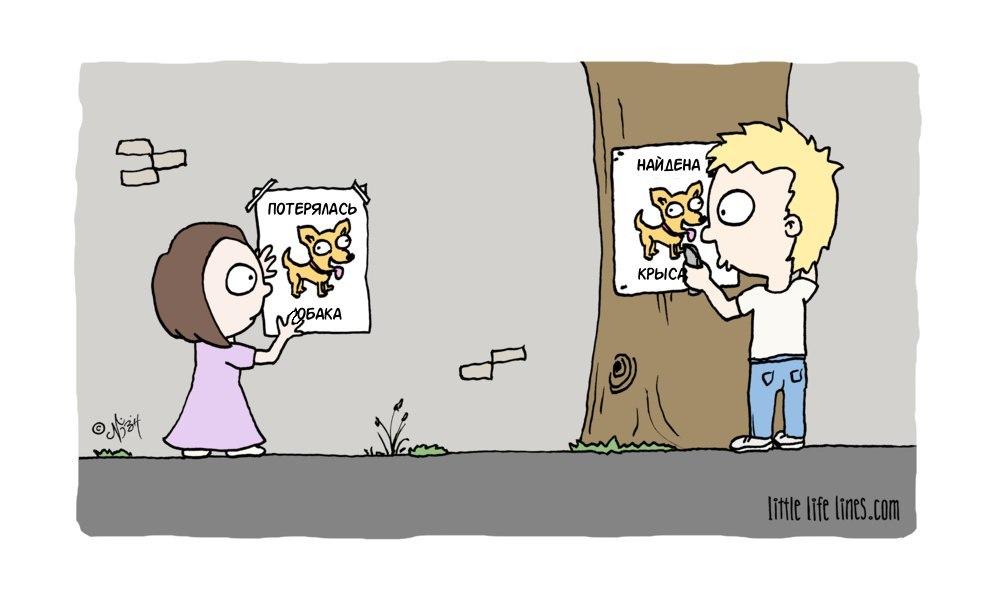 Подборка самых новых, смешных и прикольных комиксов.