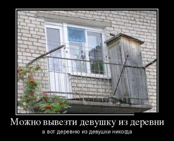 Смешные и умные демотиваторы. 424 ( 30 фото )