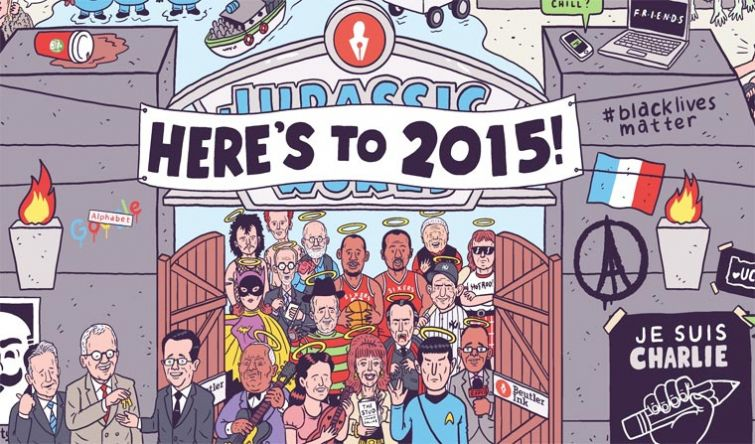 Here's to 2015!, весь 2015 в одной картинке