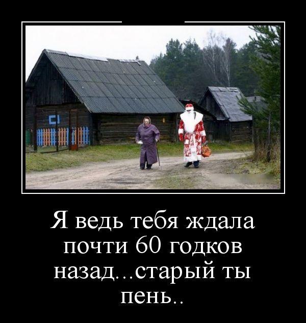 Прикольные и смешные демотиваторы.(30 фото)