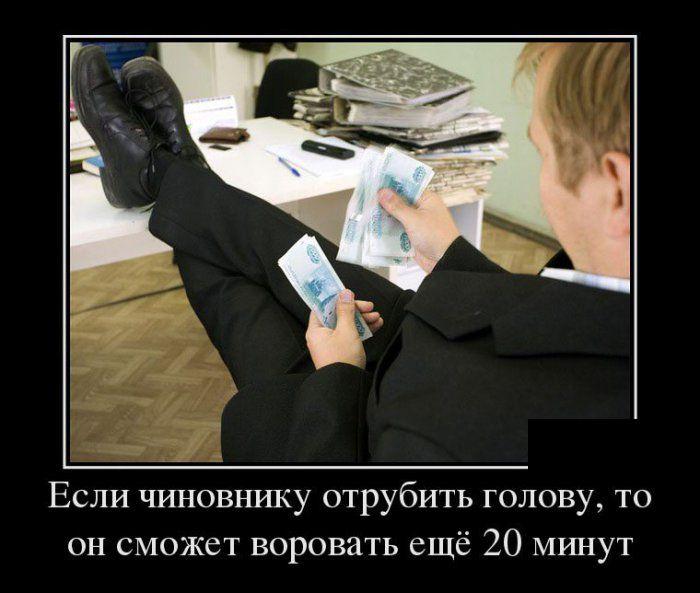 Смешные и умные демотиваторы. 423 ( 30 фото ))