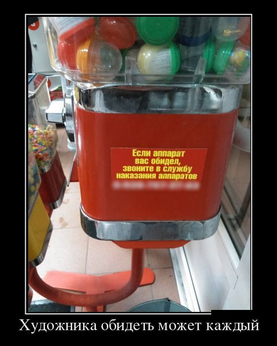 Забавные, умные и весёлые демотиваторы (30 фото)