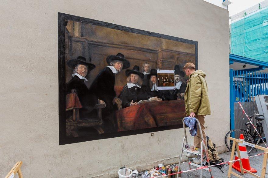 Стоповер ( транзитом ) в Амстердаме